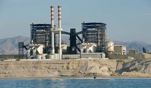 tareas de inspeccion caldera central termoelectrica